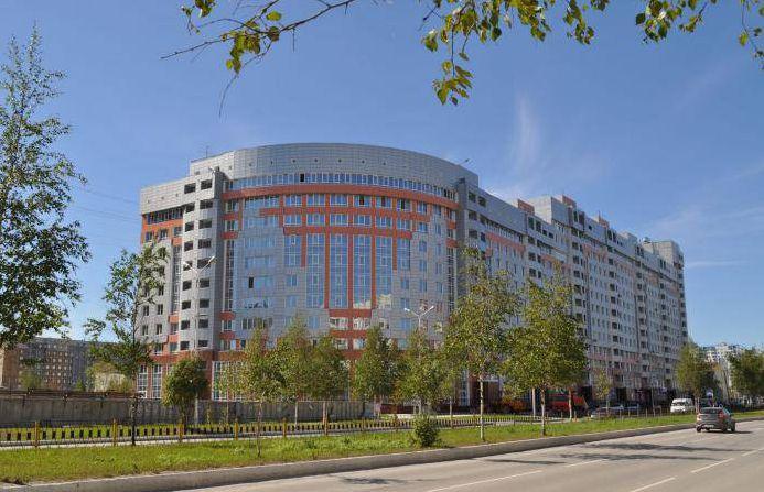 продажа квартир по ул. Ленина 46