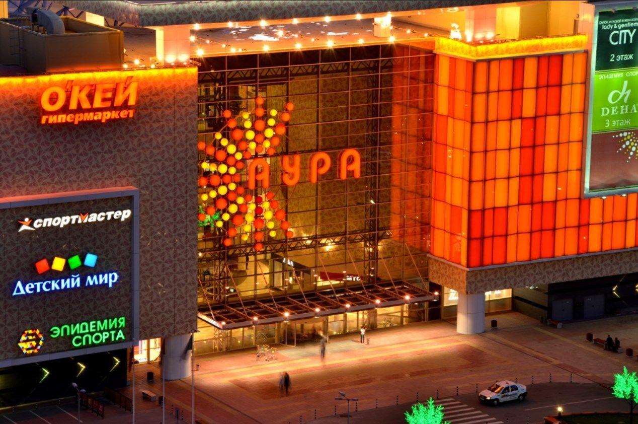Торгово-развлекательном центре Аура