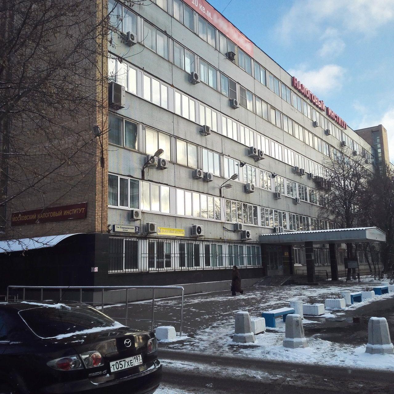 продажа помещений в БЦ на ул. 3-я Хорошёвская, 2с1