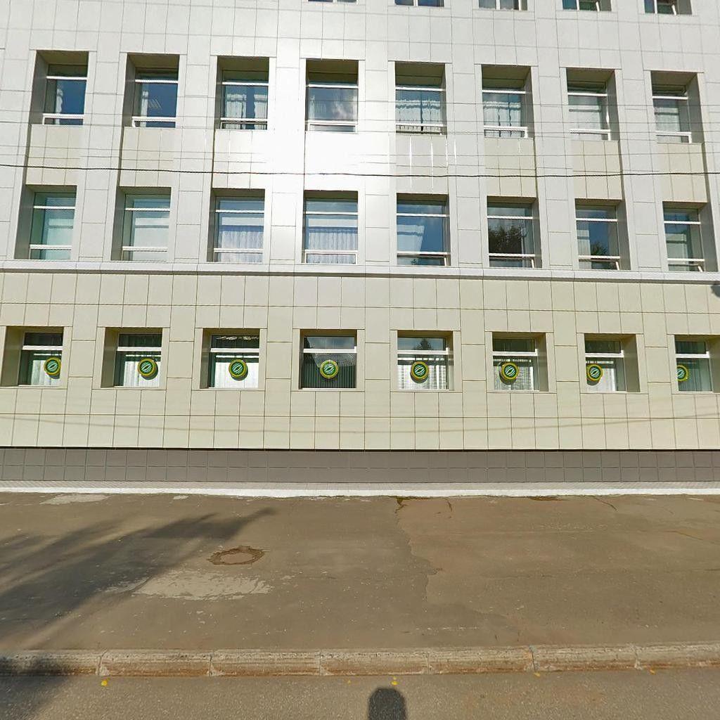 Бизнес Центр Европа