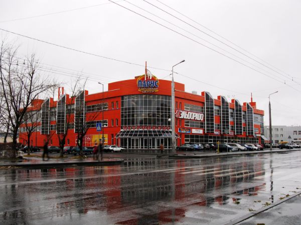 Торговый центр Парус