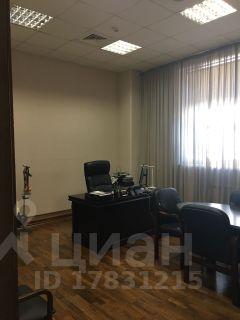 Готовые офисные помещения Крымский Вал улица продажа аренда административного здания офиса ул трамвайная уфа