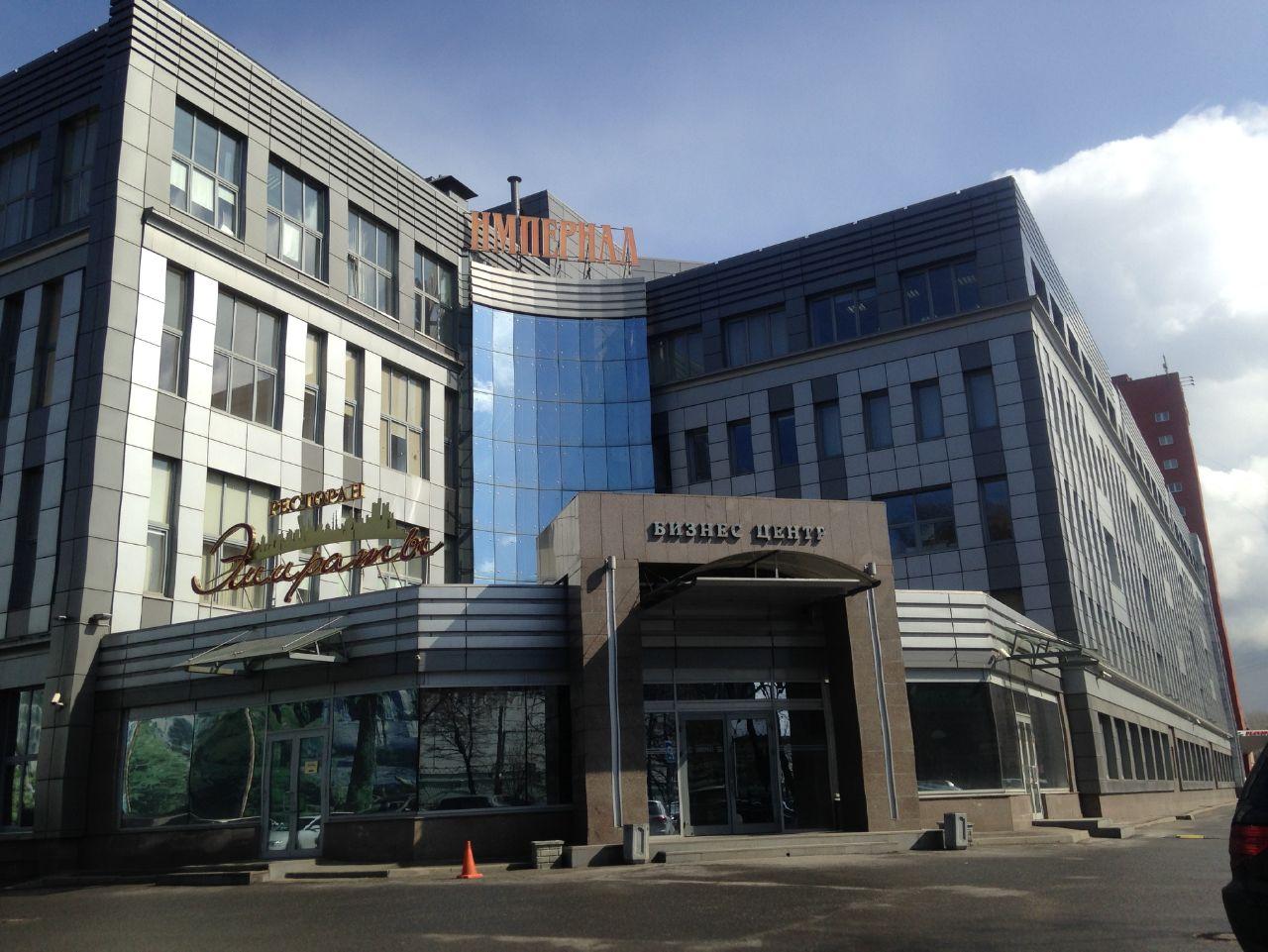 Журнал коммерческая недвижимость санкт петербург аренда офиса в александровке