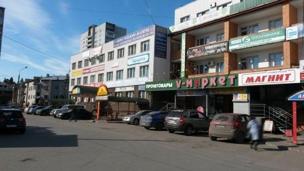 Торговый центр V-Маркет (В-Маркет)