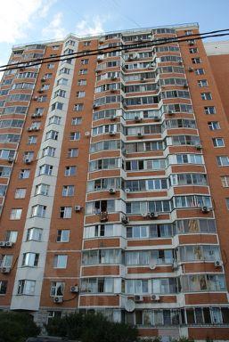 Документы для кредита в москве Каховка улица 3 ндфл ип на осно образец заполнения