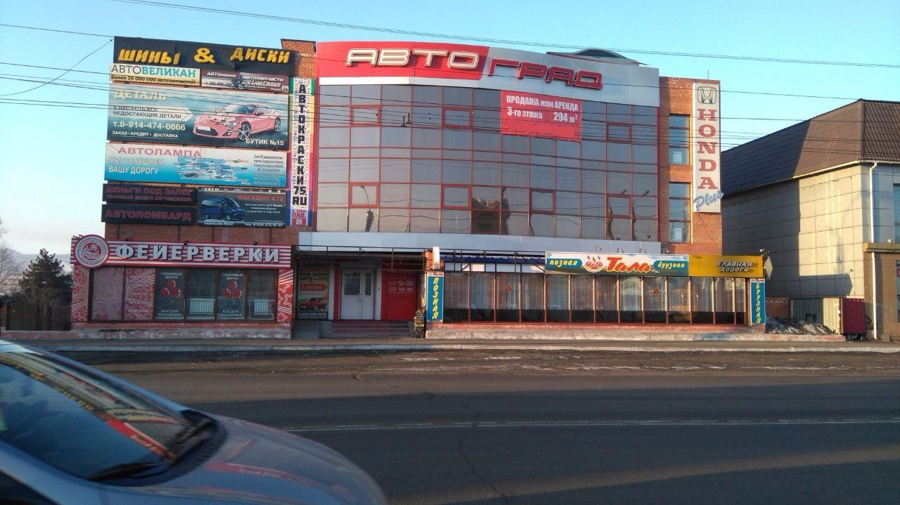 Торговом центре Автоград