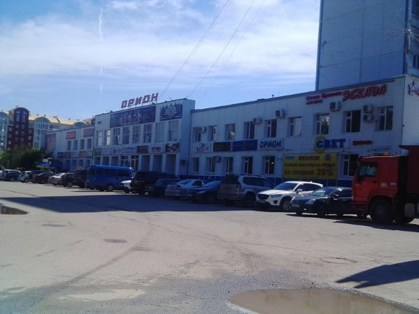 Торговый центр Орион