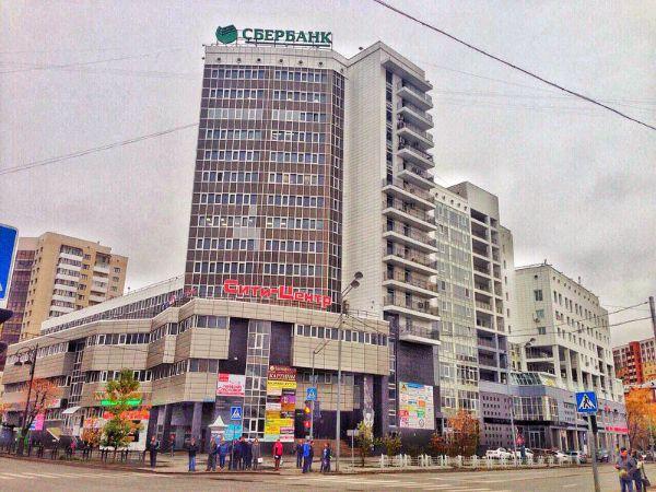 Торгово-офисный комплекс Сити-Центр