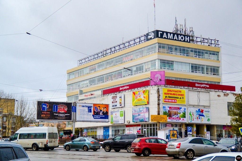 Продажа смоленск коммерческая недвижимость аренда Аренда офиса 50 кв Потешная улица