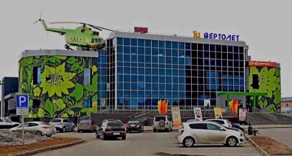 Торговый центр Вертолет