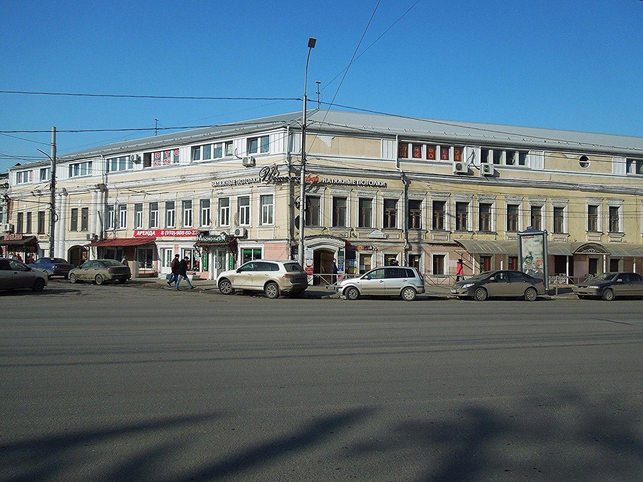 Бизнес Центр на ул. Соборная, 52