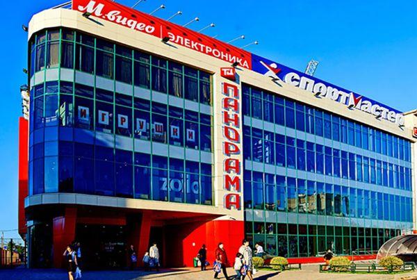 Торгово-развлекательный центр Панорама