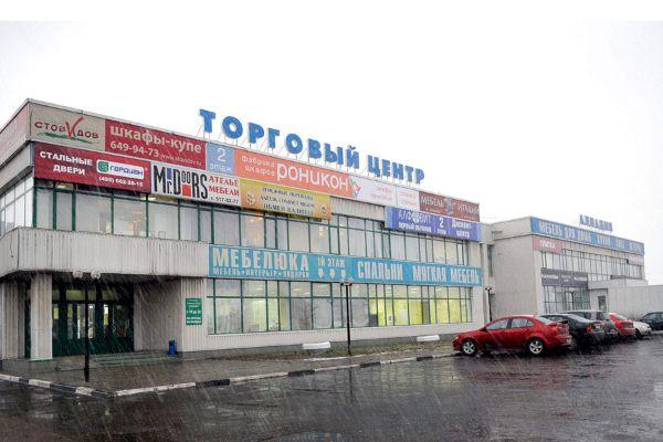Специализированный торговый центр Алладин