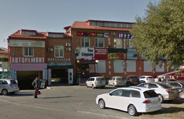 Бизнес-центр на проспекте Мира, 50