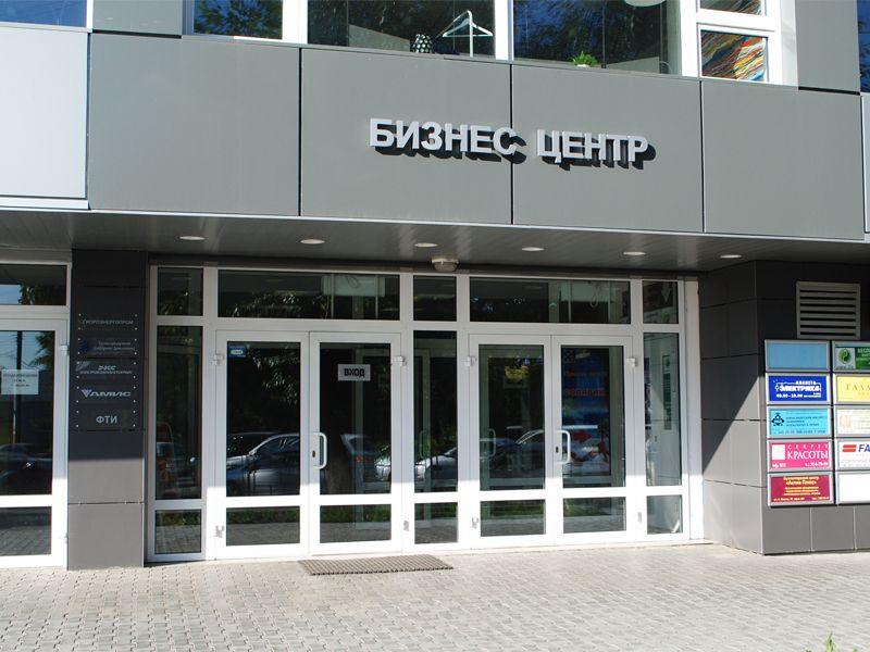 Бизнес Центр на проспекте Карла Маркса, 57