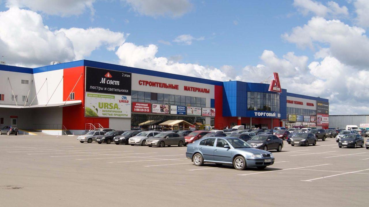 Торговом центре Аксон