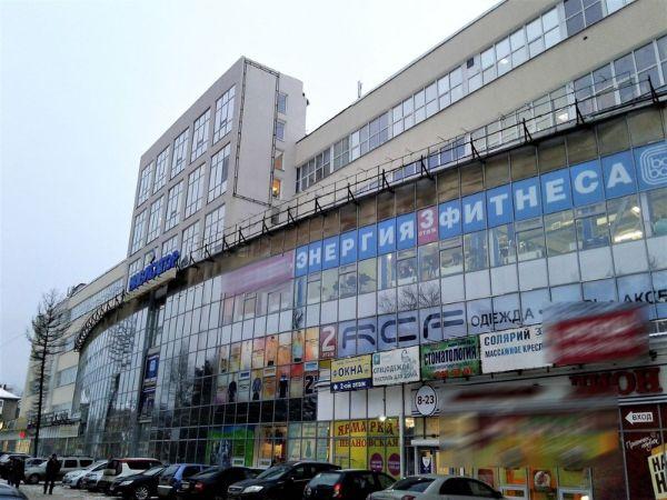 Торгово-деловой комплекс Навигатор