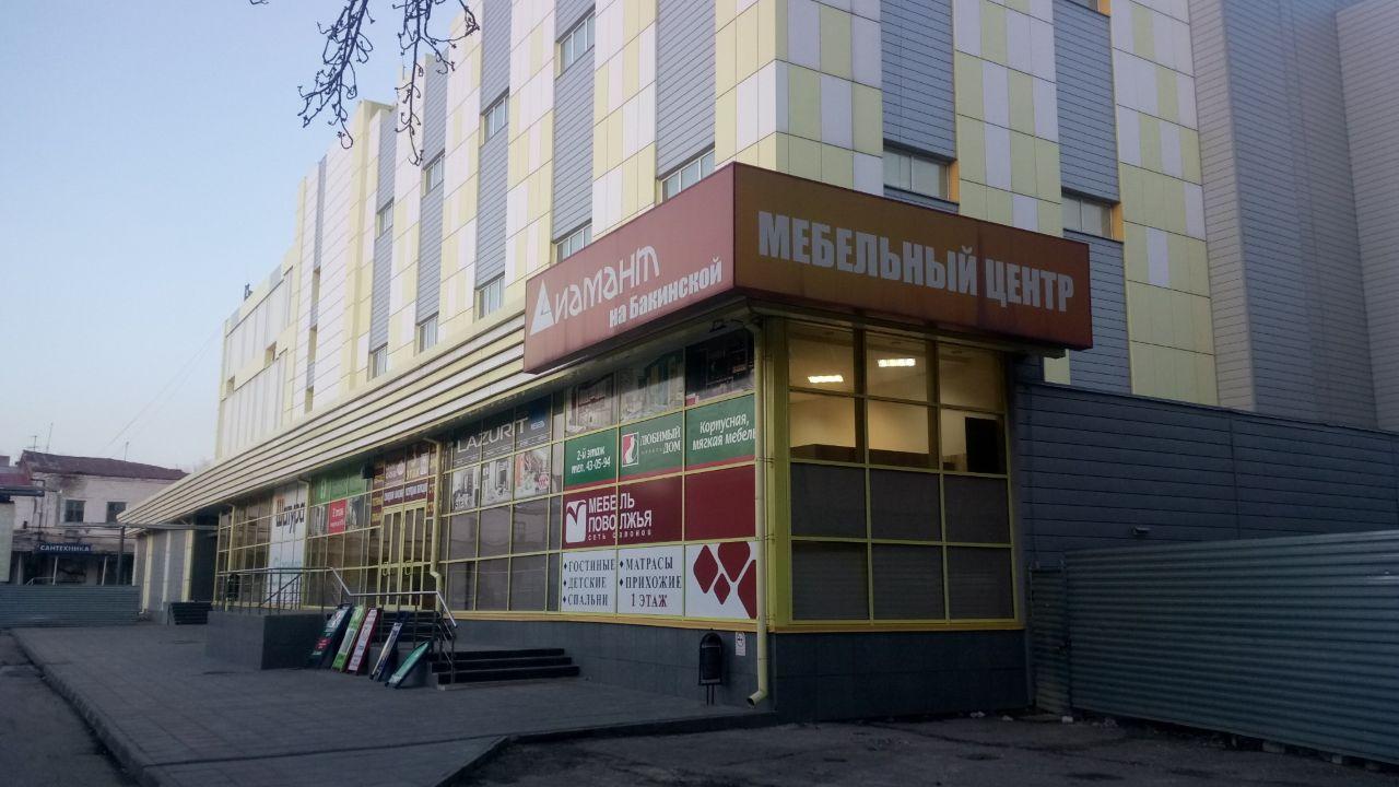 Торговом центре Диамант на Бакинской