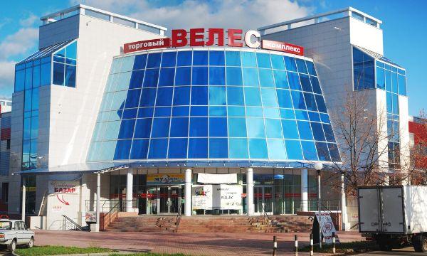 Торгово-офисный комплекс Велес