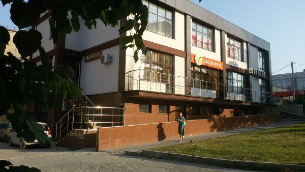 Торговый комплекс на ул. Видова, 91