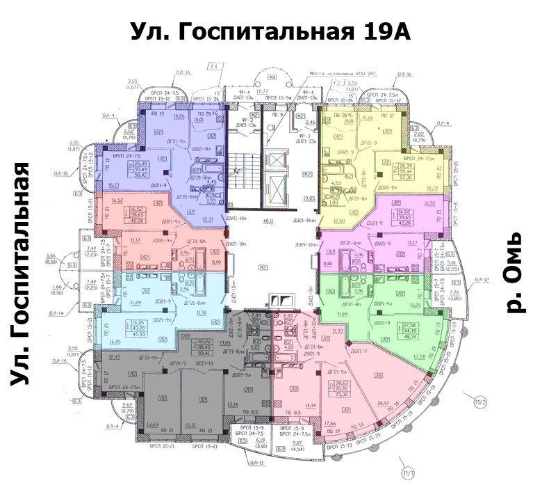 продажа квартир по ул. Госпитальная, 19А