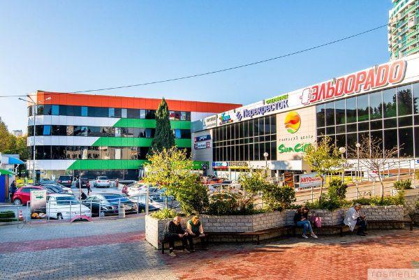 Торговый центр Sun City (Сан Сити)