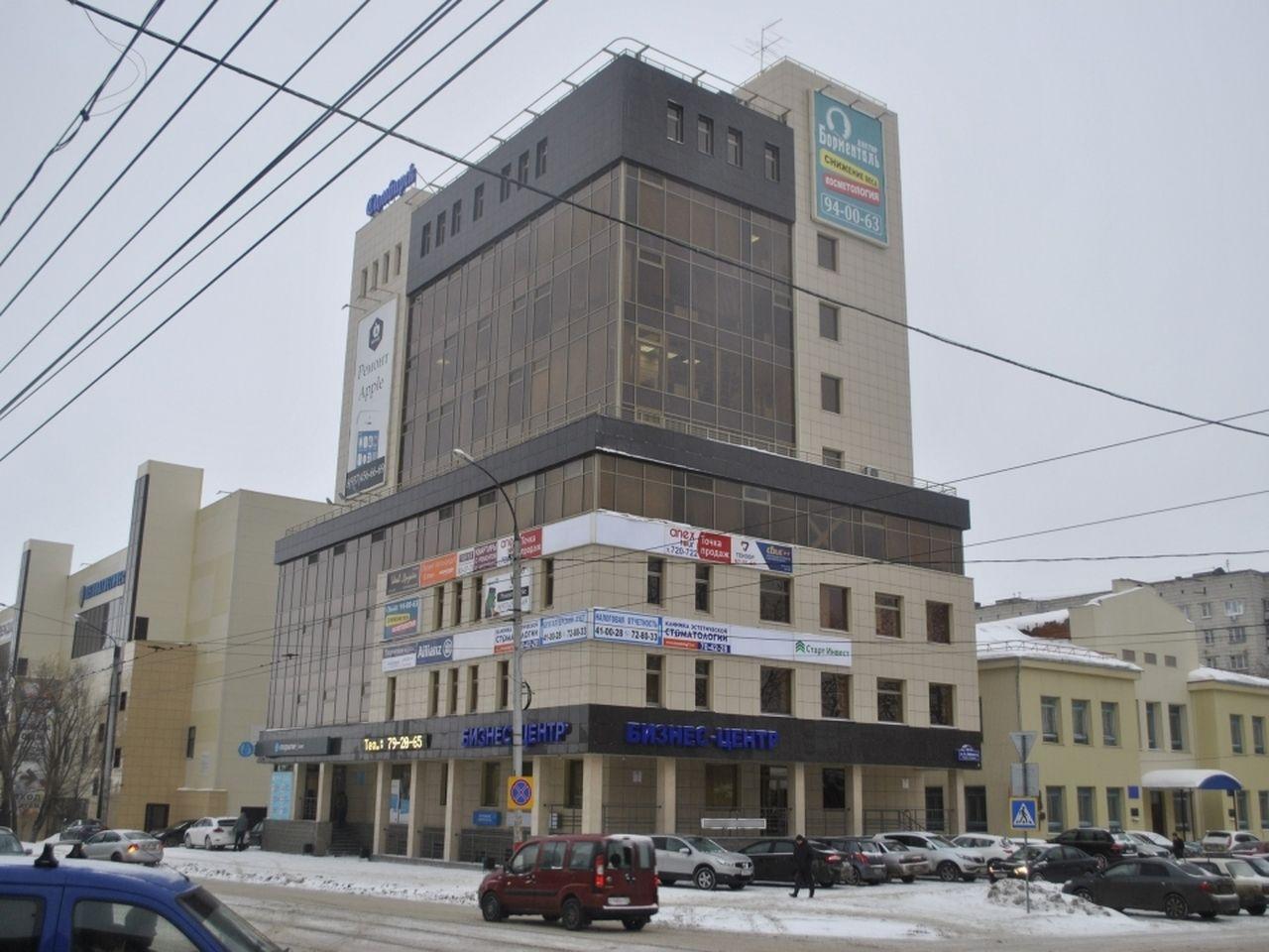 Аренда офисов в центре ульяновска коммерческая недвижимость бесплатные о