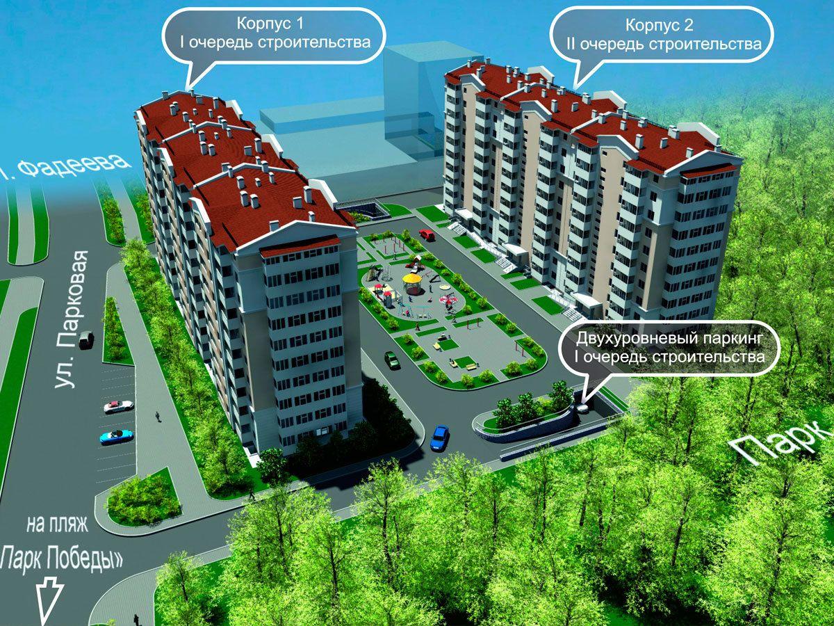 жилой комплекс Парк Победы