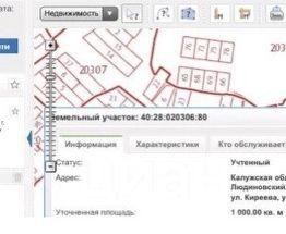 Калужской стоимость области квт час в часы работы москва скупка