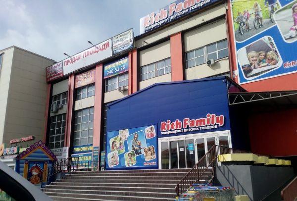 Торгово-офисный комплекс Правый