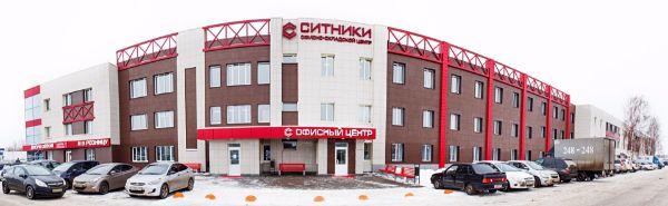 Офисно-складской комплекс Ситники