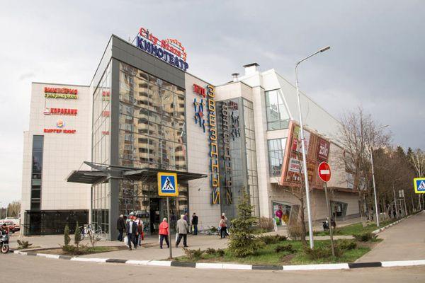 Торгово-развлекательный центр Звёздный