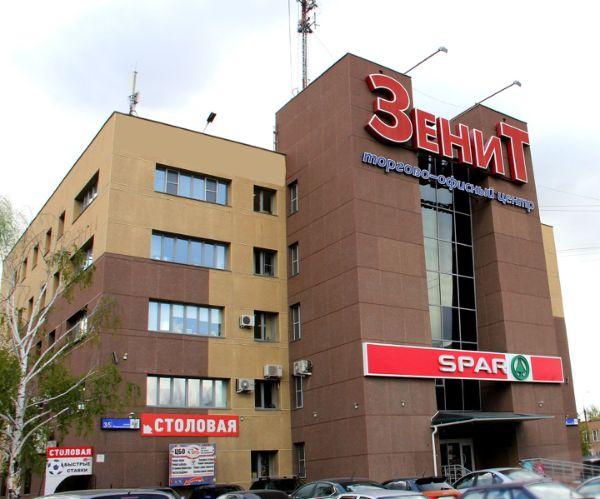 Торгово-офисный комплекс Зенит