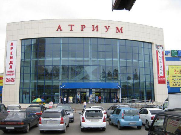 Торговый комплекс Атриум