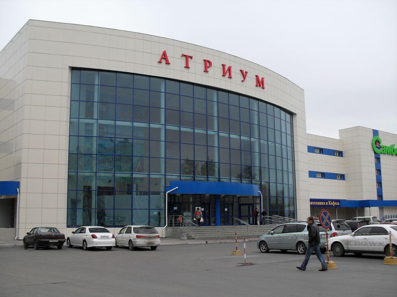 аренда помещений в ТЦ Атриум