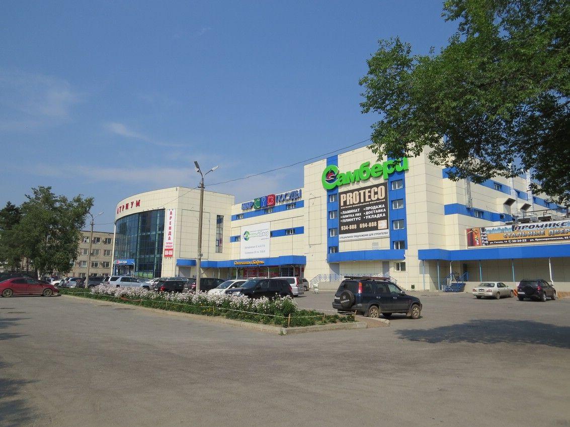 Торговом центре Атриум