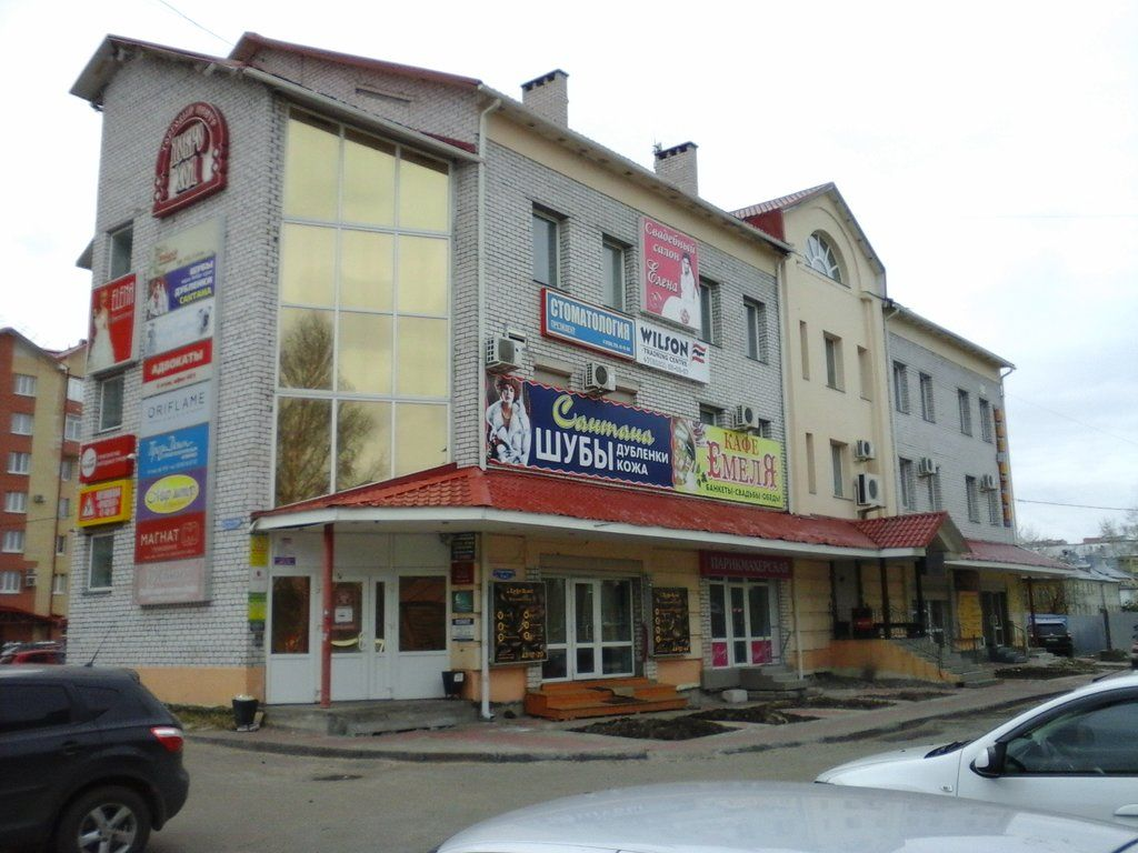 продажа помещений в ТЦ Доброход