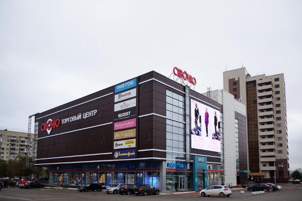 Торговый центр Авеню