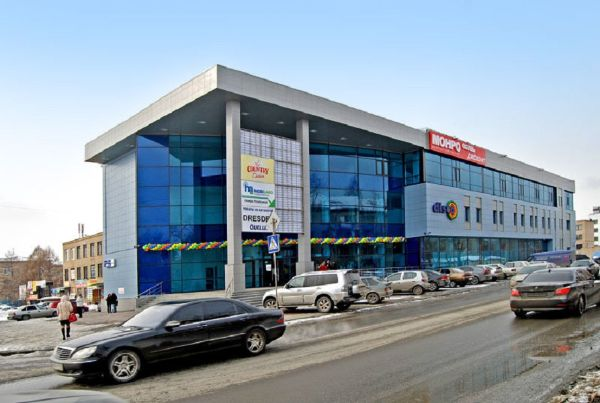 Торговый центр Disco (Диско)
