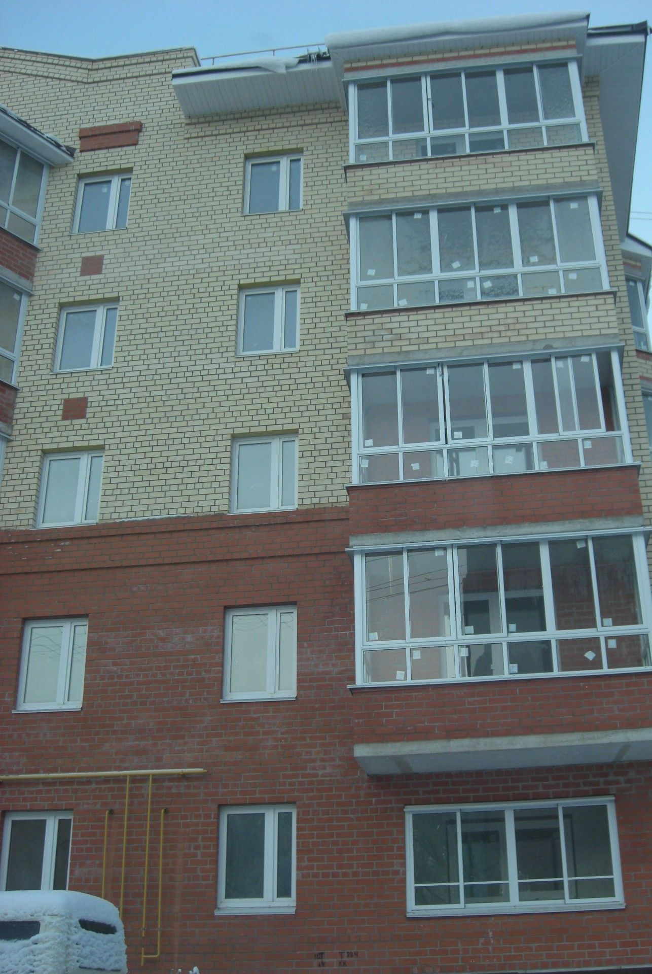 жилой комплекс Карла Маркса, 30