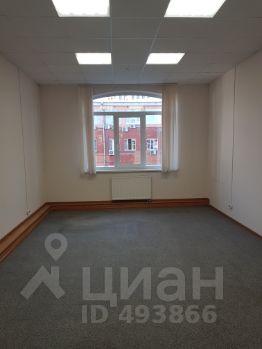 Аренда офиса в Москве от собственника без посредников Сосинская улица поиск Коммерческой недвижимости Чуксин тупик