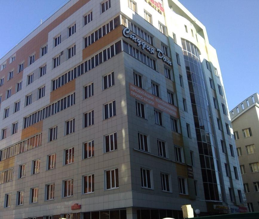 Аренда коммерческой недвижимости Кирпичный 1-й переулок найти помещение под офис Южнопортовый 2-й проезд