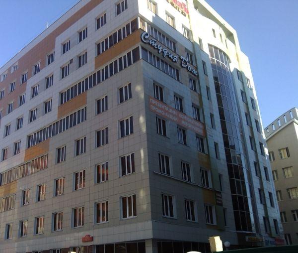 Бизнес-центр Капитал