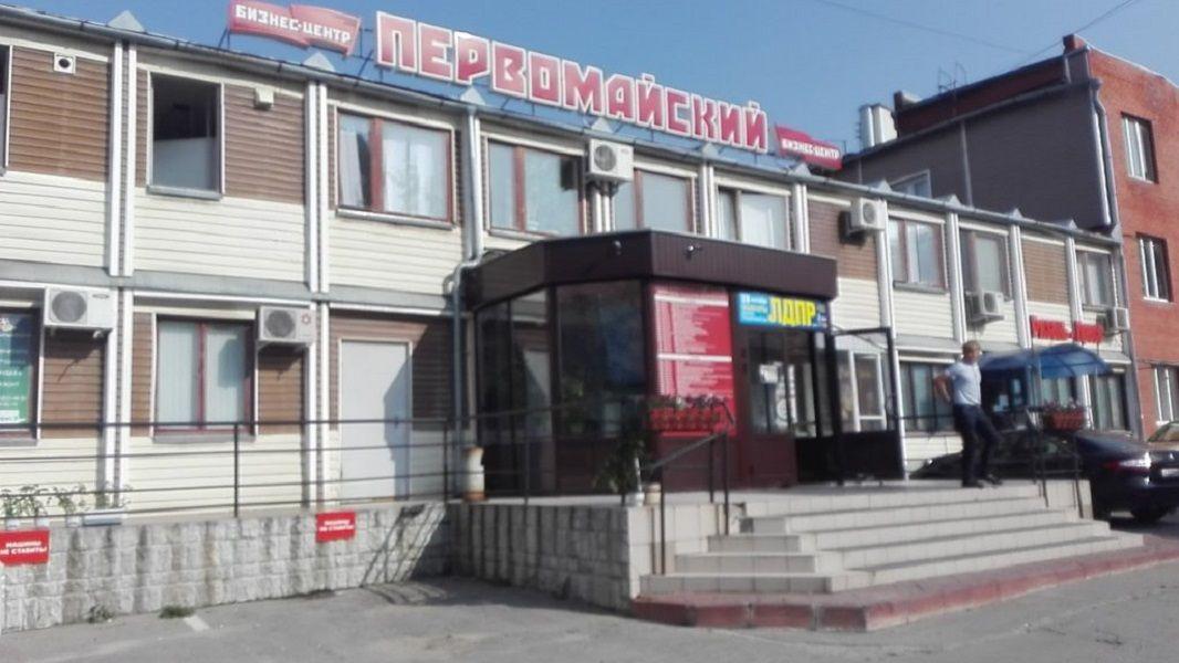 Аренда коммерческой недвижимости Первомайская аренда офиса по ул вильямса