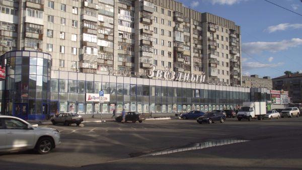 Торговый центр Звездный