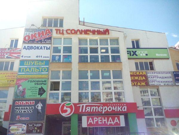 Аренда офисов в тольятти в комсомольском районе помещение для фирмы Вучетича улица