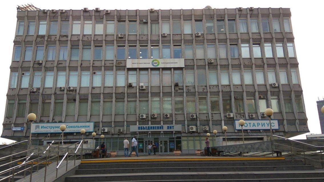 Аренда офисов на улице краснобогатырская поиск офисных помещений Новорогожская улица