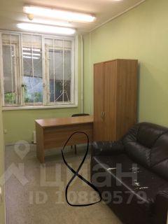 Аренда офиса 7 кв Ферсмана улица аренда офисов в москве в юао
