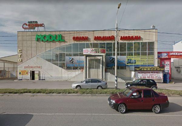 Торговый центр на ул. Чехова 81