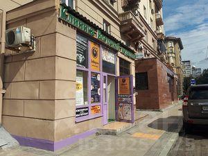 Снять помещение в аренду под стоматологию в москве на гиляровского недвижимость в югорске коммерческая продажа